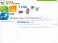 節能標章資訊網