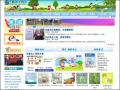 國語日報社網站