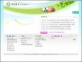 教育部體適能網站