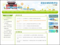 臺南市12年國教資訊網
