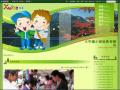 家庭教育網站