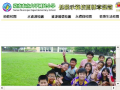 105年臺南市低碳示範校園標章認證