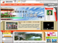 臺南市政府網頁